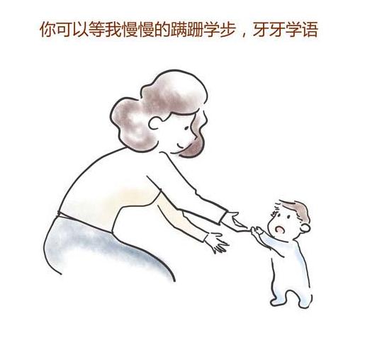 轉錄:媽媽請等等我(一篇提醒父母尊重孩子的成長文章)
