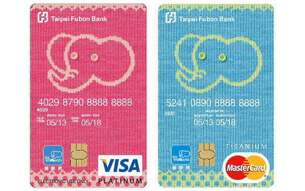 爸媽超省錢! 富邦麗嬰房聯名信用卡讓你年年可用69折購買麗嬰房產品+CP值最高購買攻略