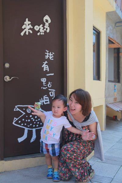 猜猜哪一間台南飯店那麼讚~~